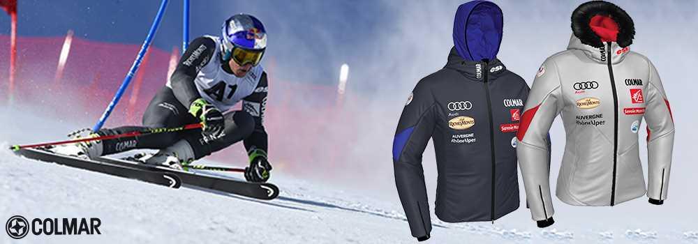 Colmar Equipe de France de Ski FFS